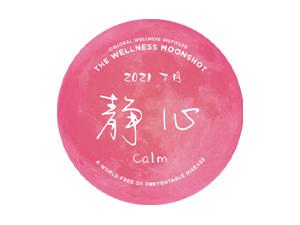 July 2021 | Calm